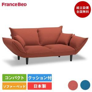 フランスベッド ソファーベッド ソファーベッド Pizz | ピッツ コンパクト ソファベッド かわいい|komichi-2018