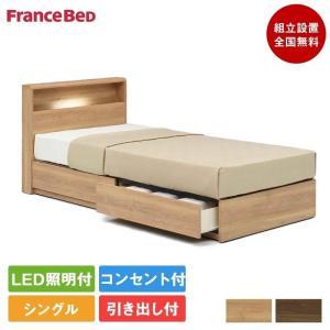 サイズ:横幅97cm×長さ207cm高さ83cm×フレームの高さ26cm 生産地:日本製  カラー:...