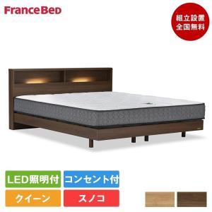 フランスベッド ベッド クイーン PR70-06C-MH-050 脚付き フレーム1台 マットレス85cm幅2枚   フランスベッド PR70-06 70周年 LG komichi-2018