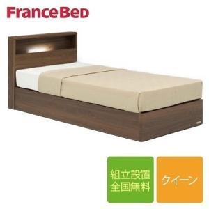 【セット割】フランスベッド PR70-06C-ZT-030 引出し無し クイーンベッド(フレーム×1...