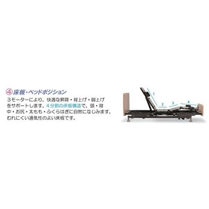 【非課税」フランスベッド レステックス-05Cフレーム+イーゼルRXマットレス 3モーター 電動ベッド シングルサイズ|komichi-2018|05