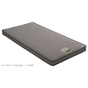 【非課税」フランスベッド レステックス-05Cフレーム+イーゼルRXマットレス 3モーター 電動ベッド シングルサイズ|komichi-2018|06