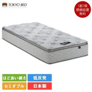 東京ベッド Newレヴ7 ブラックラベル ベーシック セミダブルマットレス 122cm×195cm×...