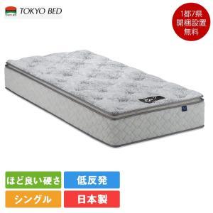 東京ベッド Newレヴ7 ブラックラベル ベーシック シングルマットレス 97cm×195cm×31...