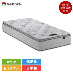 東京ベッド Newレヴ7 ブラックラベル ハード セミダブルマットレス 122cm×195cm×31...