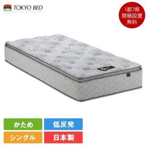 東京ベッド Newレヴ7 ブラックラベル ハード シングルマットレス 97cm×195cm×31cm...