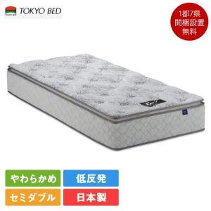 東京ベッド Newレヴ7 ブラックラベル ソフト セミダブルマットレス 122cm×195cm×31...