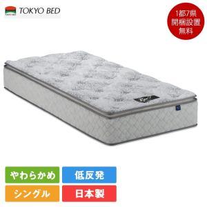 東京ベッド Newレヴ7 ブラックラベル ソフト シングルマットレス 97cm×195cm×31cm...