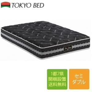 東京ベッド トキオ ファイテンX50 エキスパート セミダブルマットレス 122cm×195cm×3...