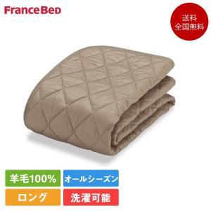 フランスベッド ベッドパッド セミダブルロング 羊毛メッシュベッドパッド 122cm×205cm   ウールベッドパッド 羊毛ベッドパッド 敷きパッド 寝具 komichi-2018
