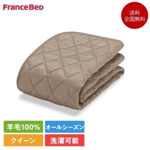 フランスベッド ベッドパッド クイーン 羊毛メッシュベッドパッド 170cm×195cm   ウールベッドパッド 羊毛ベッドパッド 敷きパッド 寝具 komichi-2018
