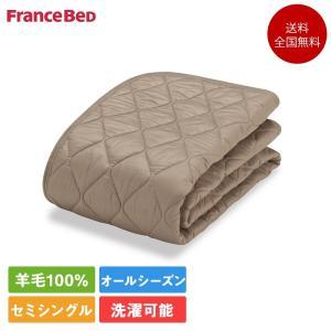 フランスベッド ベッドパッド セミシングル 羊毛メッシュベッドパッド 85cm×195cm   ウールベッドパッド 羊毛ベッドパッド 敷きパッド 寝具 SS komichi-2018