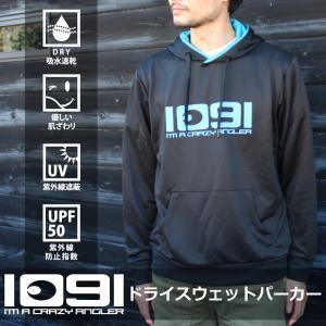 1091(入れ食い) ドライスウェットパーカー [パーカー/ドライ/釣り/アウター/トップス]|komo