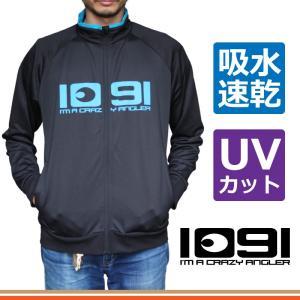 1091(入れ食い)ドライジャージ [ジャージ/ドライ/釣り/アウター/トップス] komo