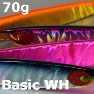 KOMOJIG  Basic  70g WH (ウォーターホロバージョン)  コモジグベーシック/|komo