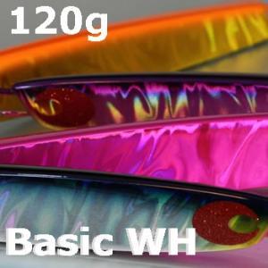 KOMOJIG  Basic  120g WH (ウォーターホロバージョン)  コモジグベーシック/|komo