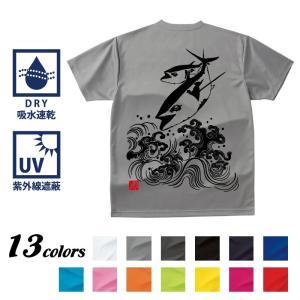 釣りTシャツ 速乾 Waves and tuna. 波マグロドライTシャツ|komo