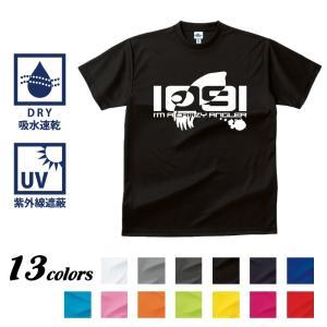 釣りTシャツ 速乾 Squid Crazy Angler.1091ドライTシャツ|komo