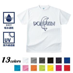 釣りTシャツ 速乾 DolphinドライTシャツ|komo
