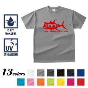 釣りTシャツ 速乾 Tuna Crazy Angler. 1091(牛鮪)ドライTシャツ|komo