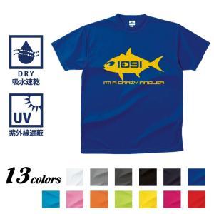 釣りTシャツ 速乾 Fish Crazy Angler.1091ドライTシャツ|komo