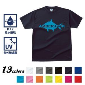 釣りTシャツ 速乾 AMBER JACK カンパチ.ドライTシャツ|komo