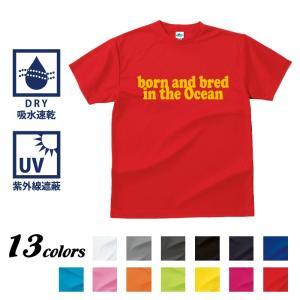 釣りTシャツ 速乾 born and bred in the ocean.ドライTシャツ|komo