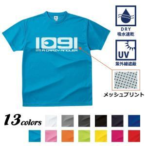 釣りTシャツ 速乾 Print mesh Crazy Angler. (1091 入れ食い)ドライTシャツ|komo