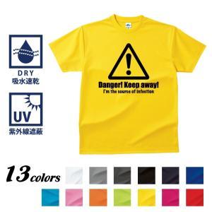 釣りTシャツ 速乾 Danger.ドライTシャツ|komo