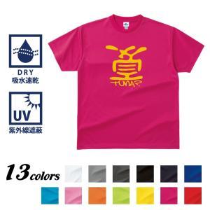 釣りTシャツ 速乾 夏?! (natu?!) TUNAドライTシャツ|komo