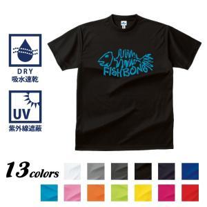 釣りTシャツ 速乾 FISHBONEドライTシャツ|komo