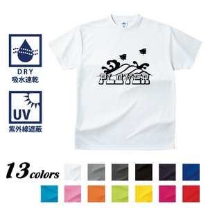 釣りTシャツ 速乾 Sea birds and waves. [ちどり] ドライTシャツ|komo