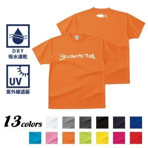 釣りTシャツ 速乾 YellowfinTuna2ドライTシャツ|komo