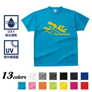 釣りTシャツ 速乾 Flying Squid.(トビイカ)ドライTシャツ|komo