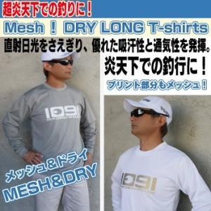 釣りTシャツ 速乾 ロンT 長袖 Print mesh Crazy Angler. (1091 入れ食い)ドライロングスリーブTシャツ|komo
