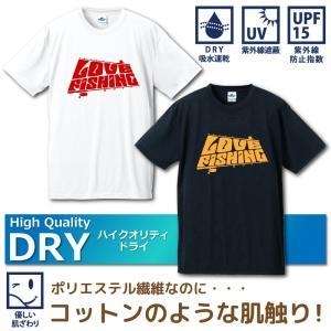 釣りTシャツ 速乾 LOVE FISHING ラブフィッシング ハイクオリティドライTシャツ|komo