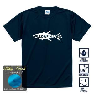 Tシャツ1枚をご注文の場合は、ゆうパケット便がお得!配送方法をゆうパケット便ご指定で全国一律送料無料...