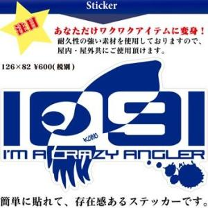 1091(イレグイ)スクイッドステッカー126×82 komo