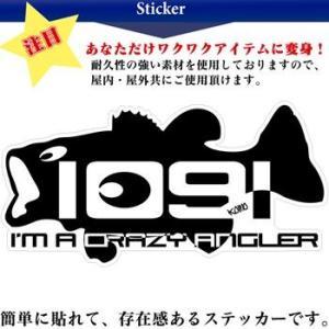 1091(イレグイ)ビッグマウスステッカー126×64 komo
