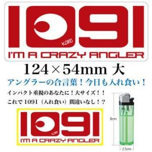 1091(イレグイ)I'm a crazy angler.ステッカー 124×54mm【大】 komo