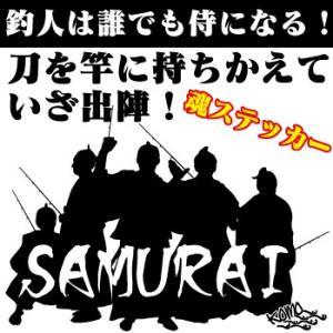 サムライ・魂 釣り侍ステッカー 120×85mm komo