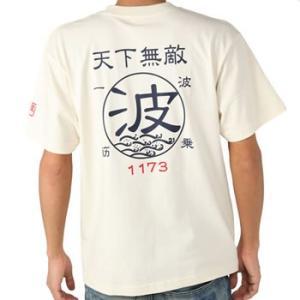 釣りTシャツ 波(nami)ナミ・天下無敵 Tシャツ|komo