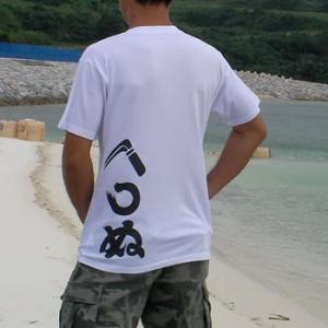 釣りTシャツ かまわぬ Tシャツ XXXL(4L)|komo