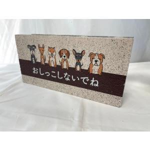 【ガーデンサイン】基本ブロック10 駐車場サイン B 〈商品番号 B10-1〉|komochi-store