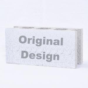 【ニーズ別印刷】プランターブロック12 390×190×120mm 〈商品番号 B12-O1〉|komochi-store