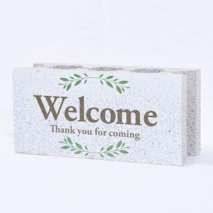 【ウェルカムブロック】ファニーブロック Welcome3 〈商品番号 F-W6〉|komochi-store