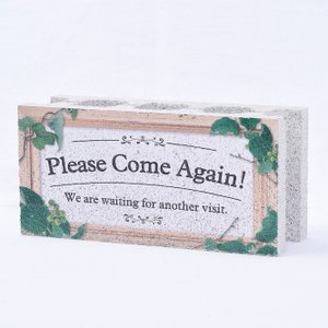 【ウェルカムブロック】ファニーブロック Please Come Again 〈商品番号 F-W7〉|komochi-store