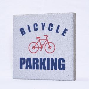 【ガーデンサイン】平板ブロック 駐車場 白 〈商品番号 H200-G1,H300-G1〉|komochi-store