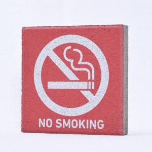 【ガーデンサイン】平板ブロック H 禁煙 〈商品番号 H200-G5,H300-G5〉|komochi-store