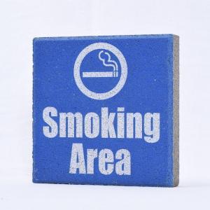 【ガーデンサイン】平板ブロック Smoking Area 〈商品番号 H200-G6,H300-G6〉|komochi-store